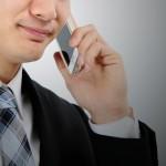 オレオレ詐欺の手口と個人情報漏洩
