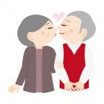 キスをして長生きしよう