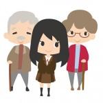 孫の医療保険で配当を受け取れるお得な保険