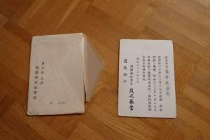 DSCF3091