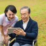 介護休業法が改正されます。